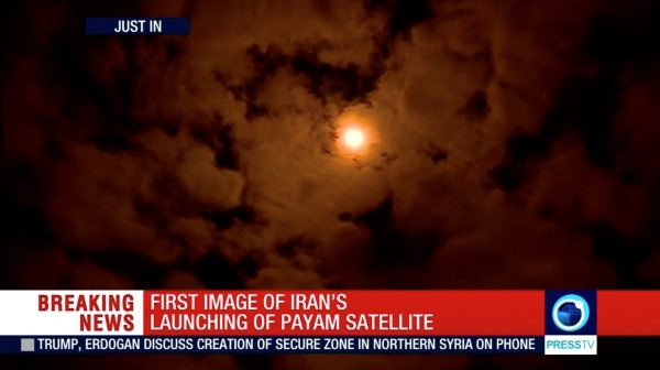 The Payam satellite is seen in the sky after it was launched in Iran