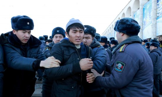 Kyrgyz Police Disperse Anti-Chinese Rally