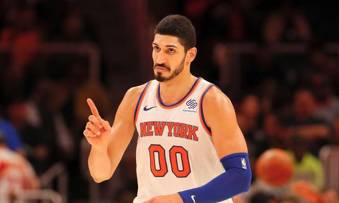 Enes Kanter of the New York Knicks in Atlanta, Ga., on Nov. 7, 2018. (Kevin C. Cox/Getty Images)