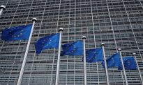 EU to Hit Chinese E-bikes Imports with Tariffs
