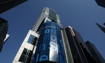 Volatile Market Hits Morgan Stanley's Trading, Wealth Management