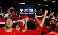Hong Kong Moves to Make Disrespecting Chinese National Anthem a Crime