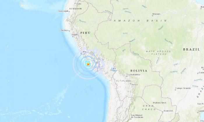 Magnitude 5.6 Earthquake Strikes Near Coast of Peru