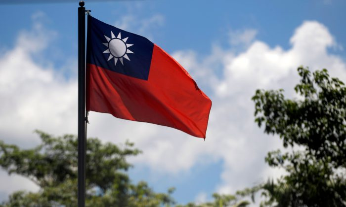 View of the Taiwan flag at the Taiwan embassy in San Salvador on August 21, 2018. (MARVIN RECINOS/AFP/Getty Images)