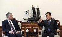 US Envoy, South Korean Official Discuss 2nd Trump-Kim Summit
