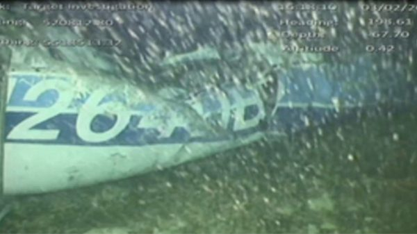 The wreckage of the missing aircraft carrying soccer player Emiliano Sala