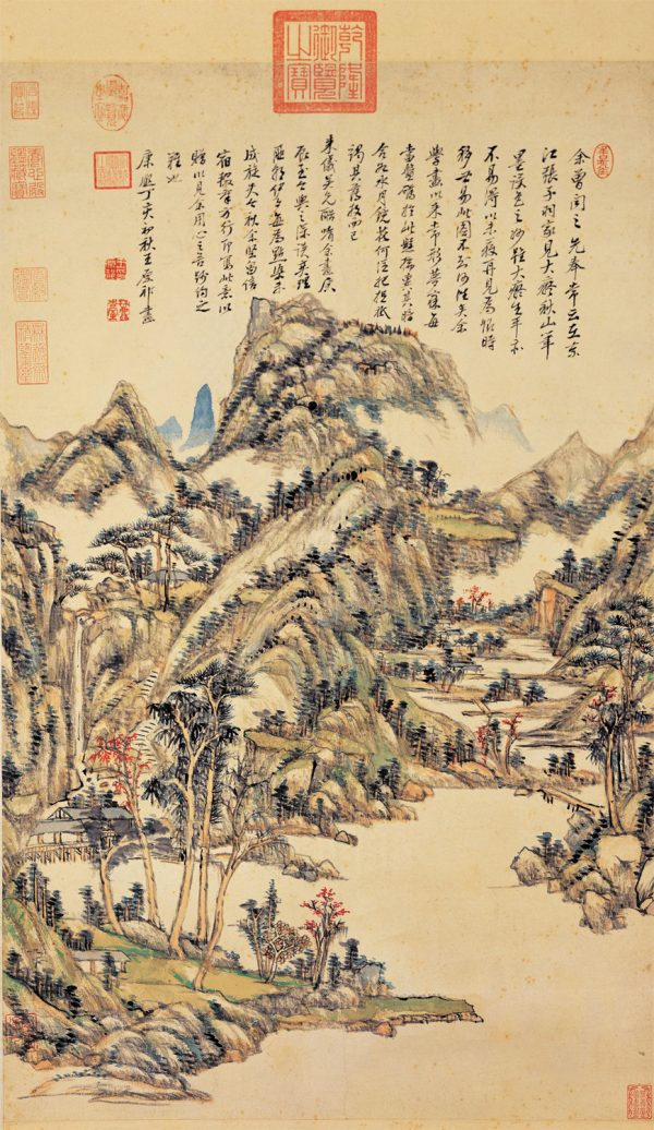 wang-yuanqi_autumn-mountains