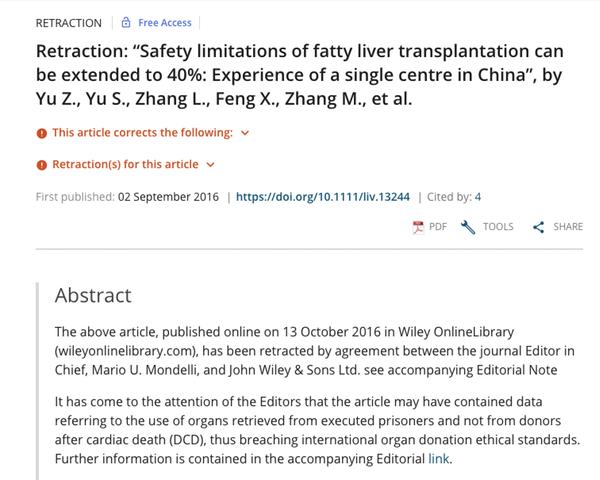 Загриженост относно източника на органи, използвани за даряване