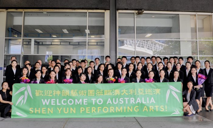 Shen Yun Performing Arts World Company's arrival at Melbourne airport on Feb. 7, 2019. The all-new Shen Yun 2019 production is on a mission to revive the divinely-inspired traditional Chinese culture. (The Epoch Times)