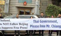 Protest Demands Thailand Release Individual Helping Broadcast to China