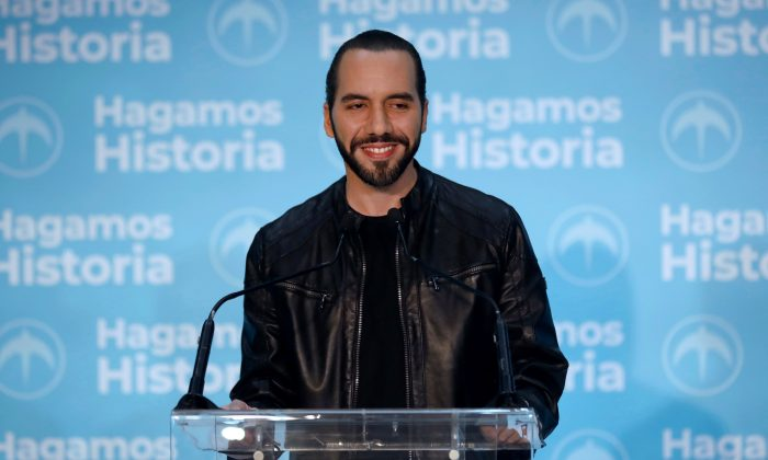 Presidential candidate Nayib Bukele of the Great National Alliance (GANA) speaks during a news conference after the presidential election in San Salvador, El Salvador on Feb. 3, 2019. (Jose Cabezas/Reuters)