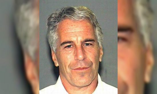 Unnamed Party Asks Court to Keep Epstein Documents Sealed