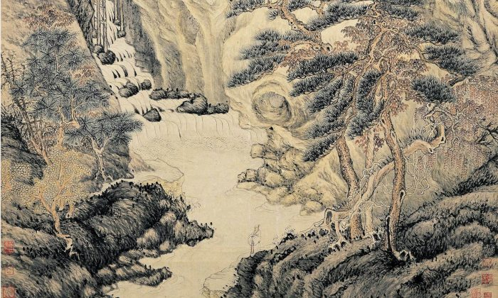 """A detail from """"Lofty Mount Lu,"""" 1467, by Shen Zhou. Hanging scroll with ink and color on paper, 76.3 inches by 38.6 inches. National Palace Museum, Taipei.  (Public Domain)"""