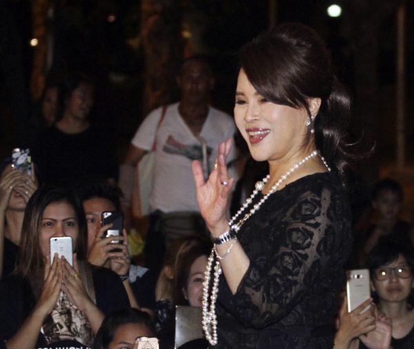 Thai Princess Ubolratana Mahidol