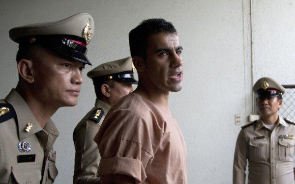 Bahraini Hakeem 2