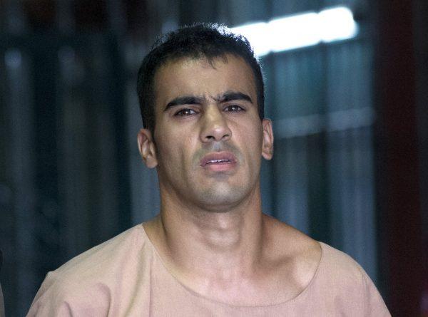Bahraini Hakeem 3