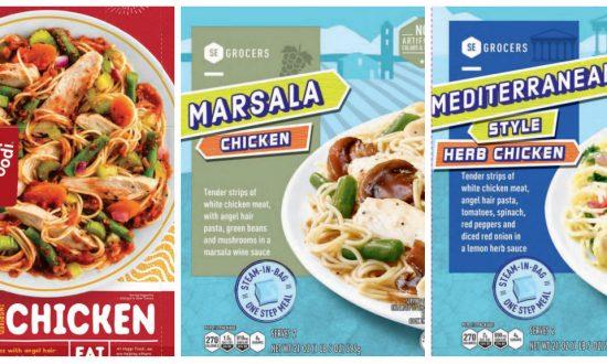 Several frozen chicken meal brands have been recalled due to an undeclared allergen. (USDA)