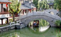 Ancient Town Mimicking Scenery of Famous Chinese Novel Becomes Ghost City