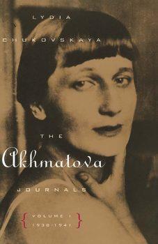 akhmatova-journals