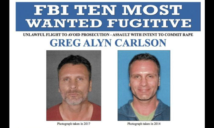 FBI shows an FBI wanted poster of Greg Alyn Carlson.  (FBI via AP)
