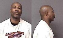 Aurora Gunman Obtained Firearm Permit Despite Felony Conviction