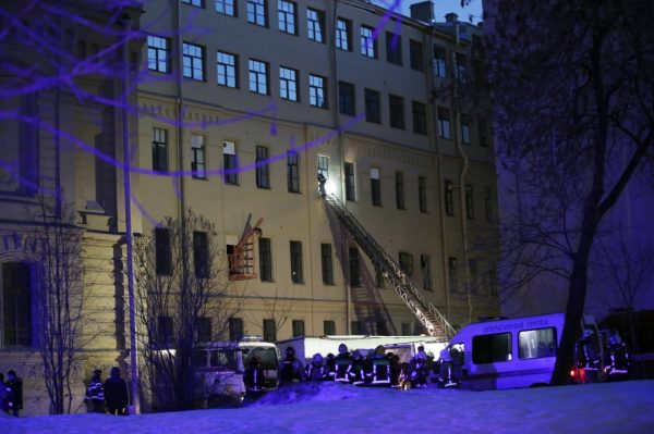 floor collapsed Russian university