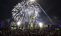 4,500 Veteran Disney Employees Given the Royal Treatment at Magic Kingdom