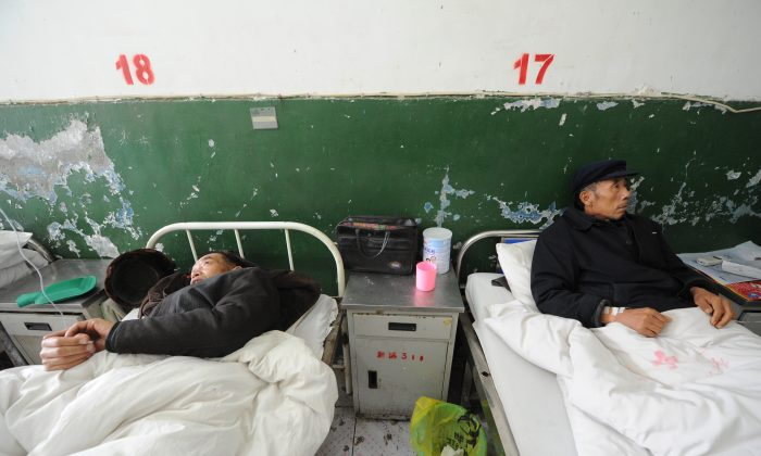 AIDS patients receiving medical treatment at a hospital in Li Xin, Anhui Province, China on Nov. 30, 2010. (STR/AFP/Getty Images)
