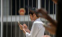 JD Finance App's Privacy Breach Prompts Online Backlash