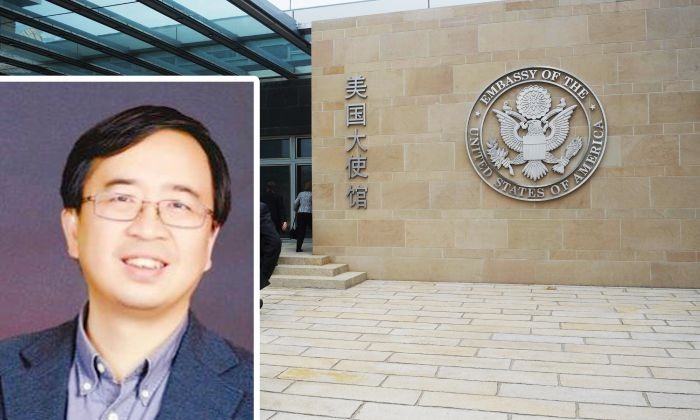 Chinese Physicist Who Won Major Science Prize Denied U.S. Visa to Receive Award