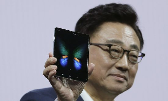 Samsung Folding Phone Is Different—But Costs Almost $2,000