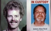 Authorities Release Photo of Suspect in '73 Killing