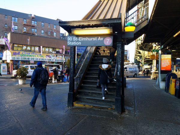 90th Street subway