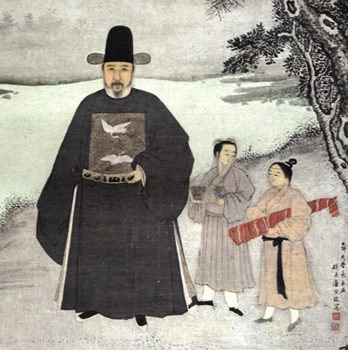 Portrait_of_a Ming Dynasty official