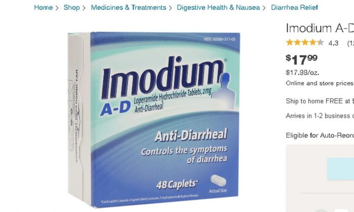 An Imodium A-D package on Walgreens' website (Walgreens)