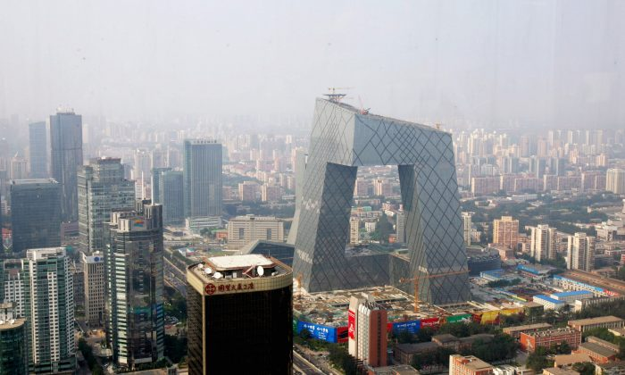 The China Central TV headquarters dominates the Central Business District in Beijing, China, on Aug. 12, 2008 in Beijing, China. (China Photos/Getty Images)