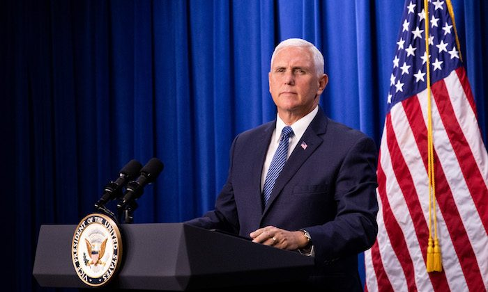 Vice President Mike Pence delivers remarks at the U.S. Immigration and Customs Enforcement (ICE) headquarters in Washington on July 6, 2018. (Samira Bouaou/The Epoch Times)