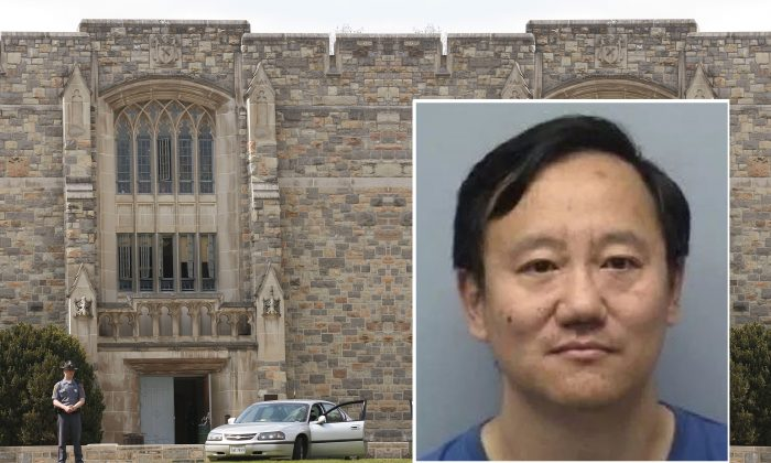 Yiheng Percival Zhang, a former biological engineering professor at Virginia Tech University, was found guilty of federal grant fraud at a Virginia federal court on Feb. 20. (Roanoke Police Department, Scott Olson/Getty Images)
