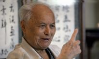 Chinese Regime Stays Silent on Funeral for Former Mao Secretary