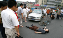Elderly Man Runs Into Parked Car to Create False Traffic Accident