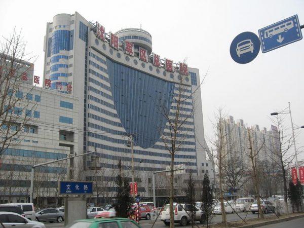 Узников совести выдают за добровольных доноров органов в КНР