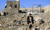 House Committee Hears Criticism of Saudi War in Yemen