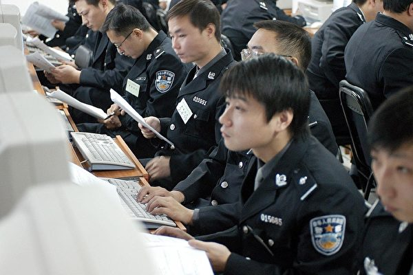 Chinese Internet police monitoring Internet activities. (Epoch Times)