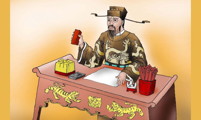 Bao Gong illustration by Sun Mingguo/The Epoch Times
