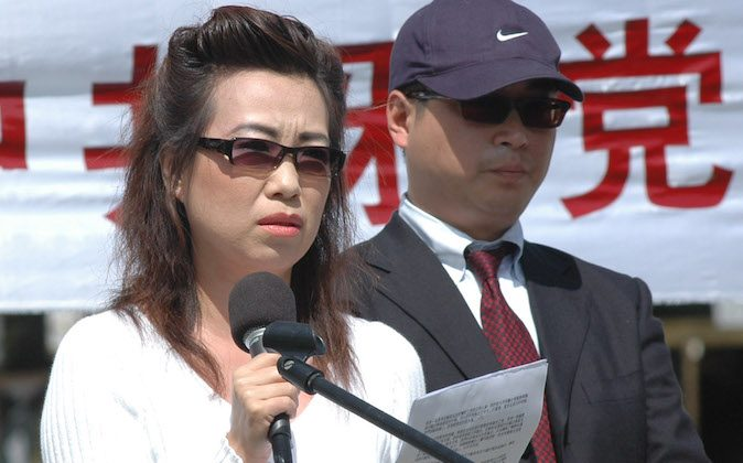 Whistleblowers Annie and Peter at a press conference in Washington, D.C., on April 20, 2006. It was their first public testimony about large scale organ harvesting atrocities in China. (The Epoch Times)