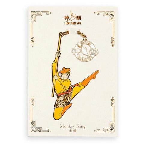 sys-prod-monkey-king-bookmark