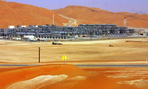 Oil prices rise on OPEC supply cuts, United States  sanctions on Iran, Venezuela