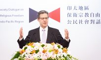 US Ambassador Spotlights Beijing's Persecution of Religious Groups at Taiwan Event