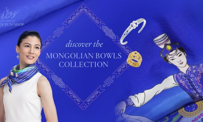 Mongolian Bowl Collection