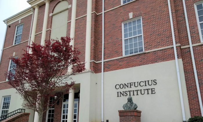 The Confucius Institute Building on the Troy University Campus in Alabama on March 16, 2018 (Kreeder13 via Wikimedia Commons)